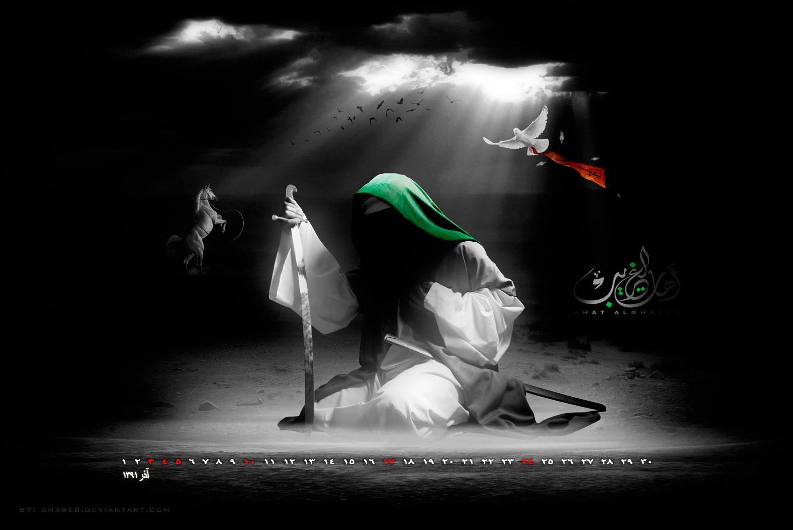Картинки про смерть с надписями мусульманские, смешными лицами
